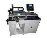 Vertical automatic placement machine QS-600-24