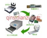 QS-5128 reflow soldering production line Package