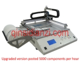 Desktop chip mounter QS-1258B